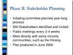 phase ii stakeholder planning