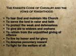 the knights code of chivalry and the vows of knighthood