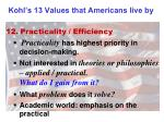 kohl s 13 values that americans live by11
