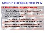 kohl s 13 values that americans live by12