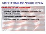 kohl s 13 values that americans live by13