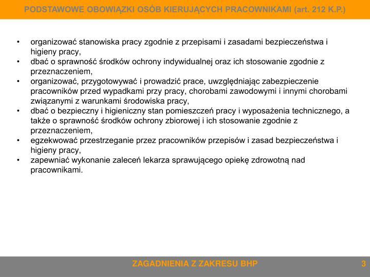 PODSTAWOWE OBOWIĄZKI OSÓB KIERUJĄCYCH PRACOWNIKAMI (art. 212 K.P.)