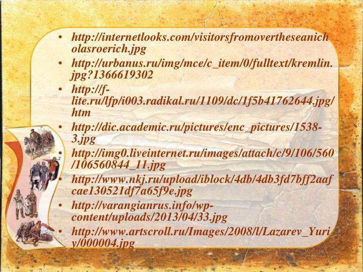 http://internetlooks.com/visitorsfromovertheseanicholasroerich.jpg
