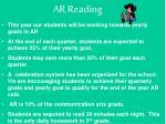 ar reading