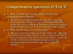 comprehensive questions of text ii