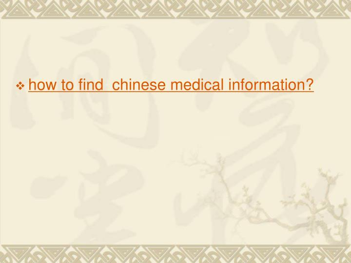 how to find  chinese medical information?