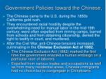 government policies toward the chinese