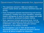 government policies towards the japanese