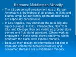 koreans middleman minority