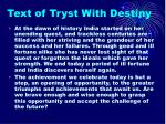text of tryst with destiny1