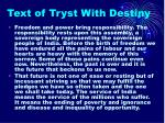 text of tryst with destiny2