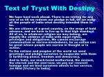text of tryst with destiny7