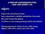 a magyar gazdas gpolitika 1990 1994 k z tt iii