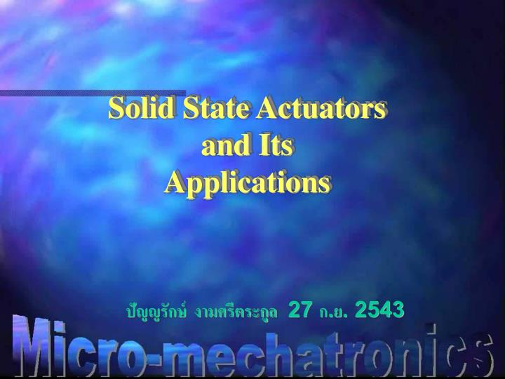 Solid State Actuators