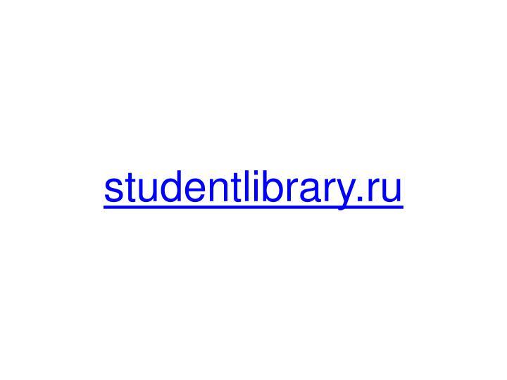 studentlibrary.ru