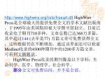 4 4 highwire press