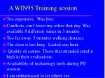 a win95 training session