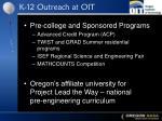 k 12 outreach at oit