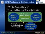 k 12 university collaboration