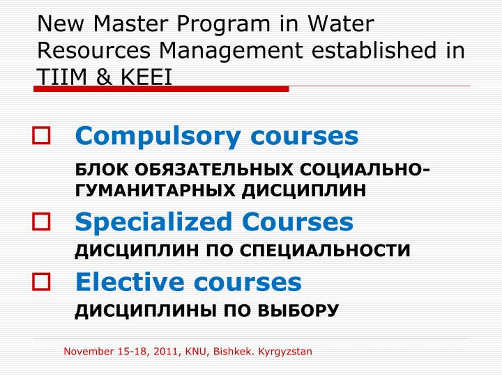 New Master Program in Water Resources Management established in TIIM & KEEI