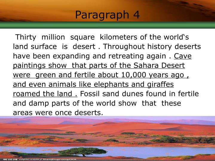 desert paragraph