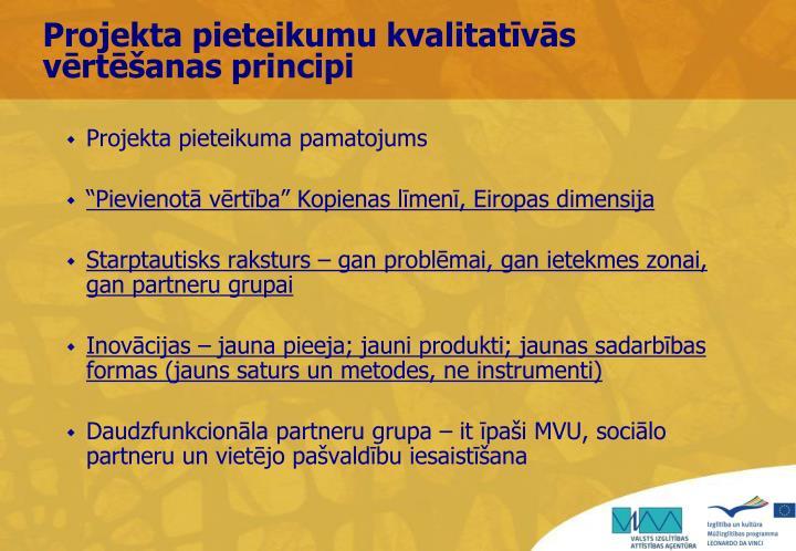 Projekta pieteikumu kvalitatīvās vērtēšanas principi