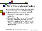 natural catalytic antibodies