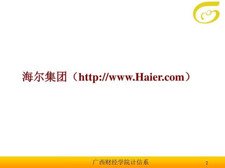 Http www haier com