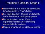 treatment goals for stage ii