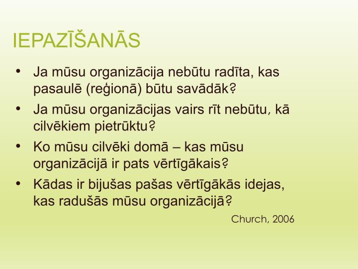 IEPAZĪŠANĀS