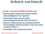 go back n lost frame 2