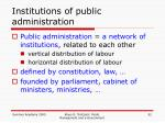 institutions of public administration