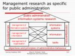 management research as specific for public administration