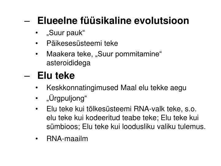 Elueelne füüsikaline evolutsioon