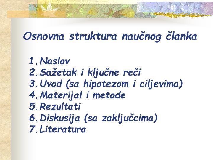 Osnovna struktura naučnog članka