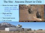the site atacama desert in chile