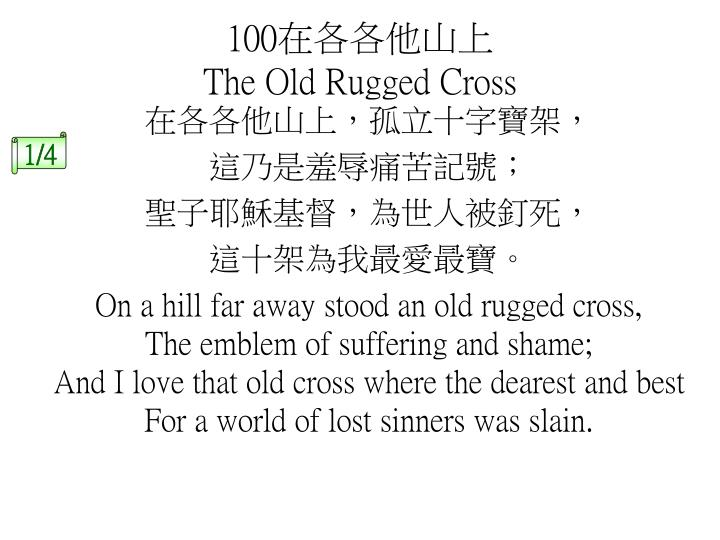 100 the old rugged cross n.