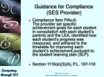 guidance for compliance ses provider4
