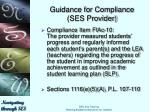 guidance for compliance ses provider8