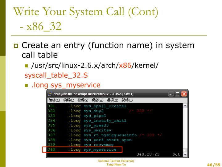 Create an entry (function name) in system call table