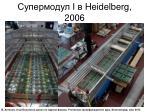 i heidelberg 2006