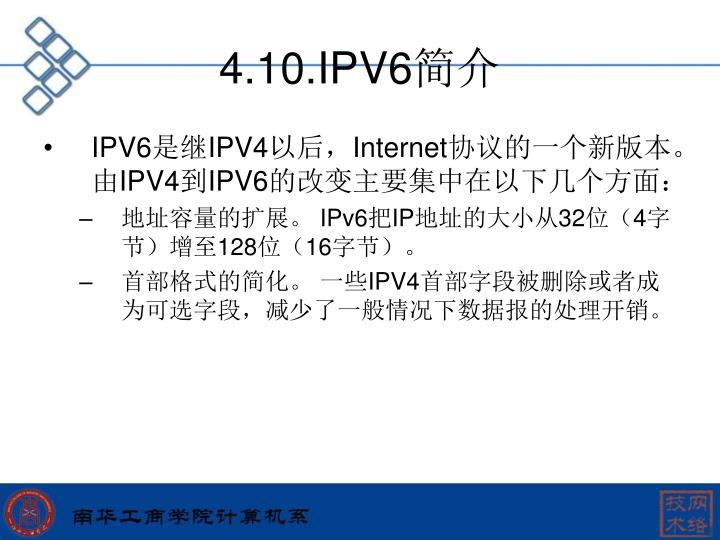 4.10.IPV6