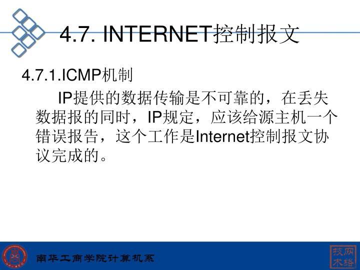4.7. INTERNET