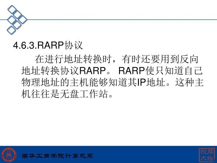 4.6.3.RARP