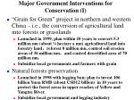 major government interventions for conservation i
