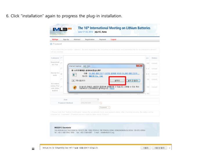 "6. Click ""installation"" again to progress the plug-in installation."