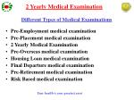 different types of medical examinations
