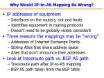 why would ip to as mapping be wrong