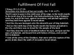 fulfillment of first fall