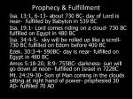 prophecy fulfillment